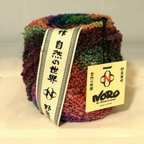 Noro 04 Miyama 2